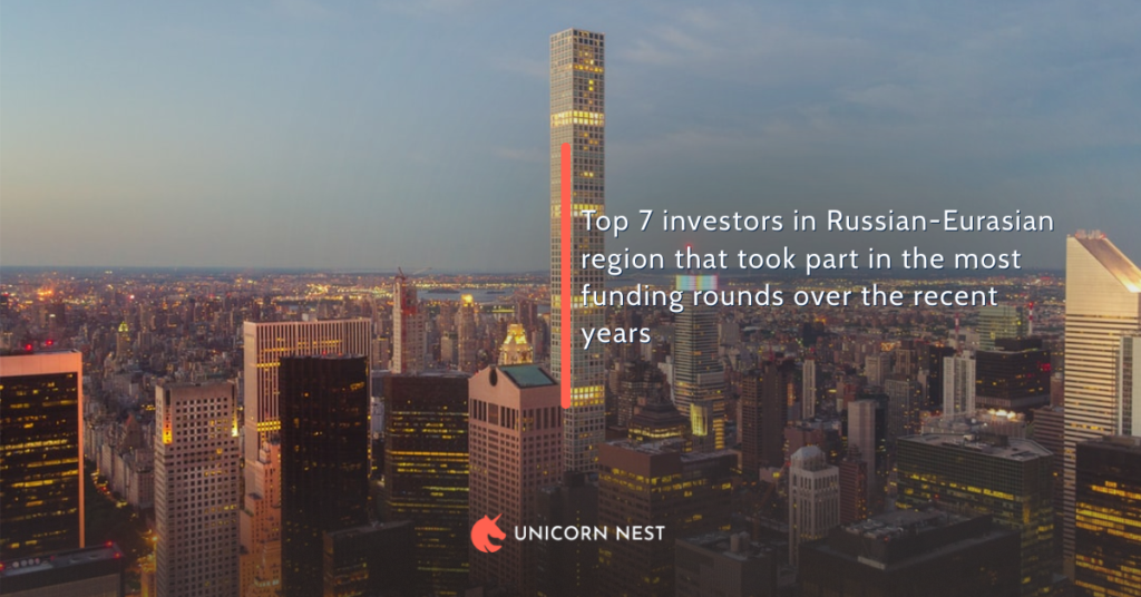 Top 7 investors in Russian-Eurasian region that took part in the most funding rounds over the recent years